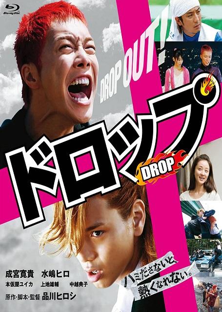 映画 無料 視聴 サイト おすすめの無料映画30選 - 無料映画