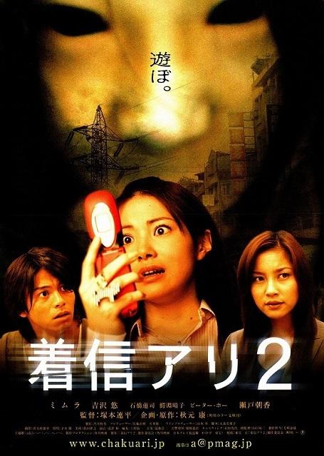 映画 無料 視聴 サイト 無料映画サイト - muryoueiga.site